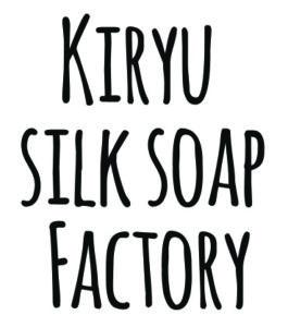 KIRYU SILK SOAP FACTORY(桐生絹せっけん工房)